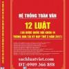 Sách Hệ thống toàn văn 12 Luật đã được Quốc Hội khóa 14