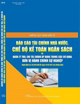 Sách Những quy định mới về báo cáo tài chính nhà nước