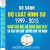 Sách So Sánh Bộ Luật Hình Sự 1999 - 2015 Sửa Đổi Bổ Sung Năm 2017